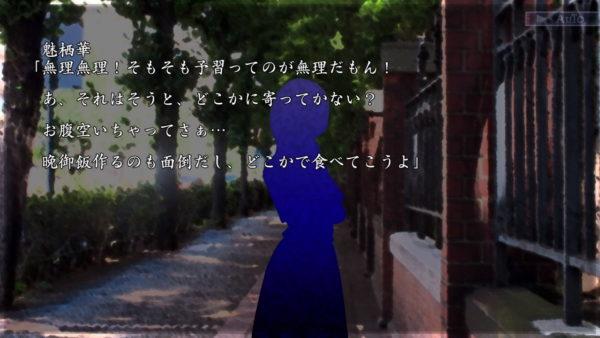 Dear My Abyssの文章
