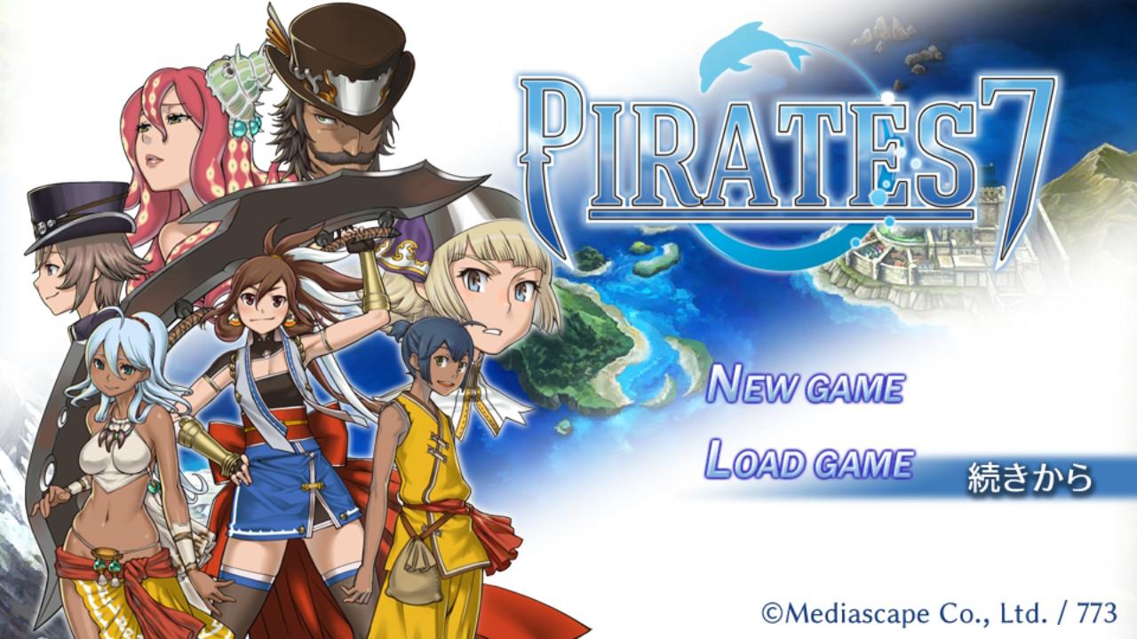 パズル感覚!シミュレーションRPG『PIRATES7(パイレーツ7)』攻略レビュー