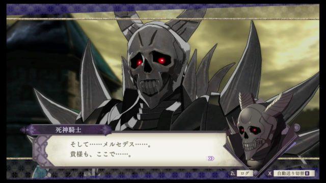 EP20 鉄壁の要塞【FE風花雪月】